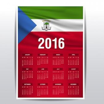 赤道ギニアの2016年カレンダー