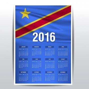 コンゴ民主共和国の2016年カレンダー
