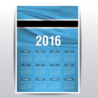 ボツワナの2016年カレンダー