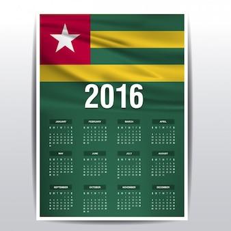 2016年のトーゴカレンダー