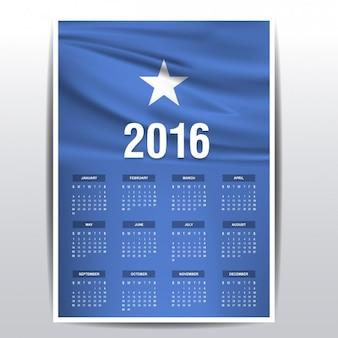 2016年のソマリアカレンダー