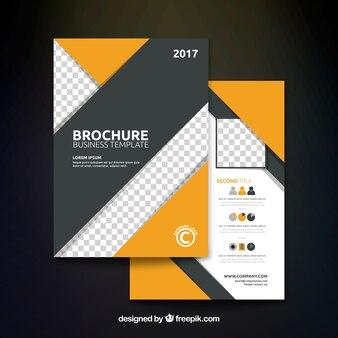 2017年のビジネスブローシャーの概要