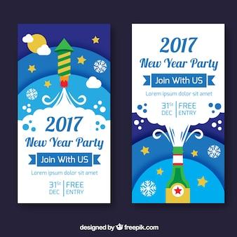 2017 신년 파티 브로셔