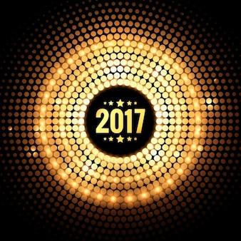 金色のドットとライトが付いている2017の背景
