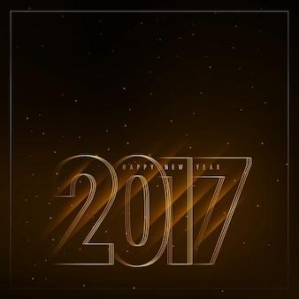 斜めのライトが付いている2017年新年の背景