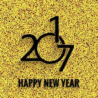 幸せな新年黄金の輝きの背景2017