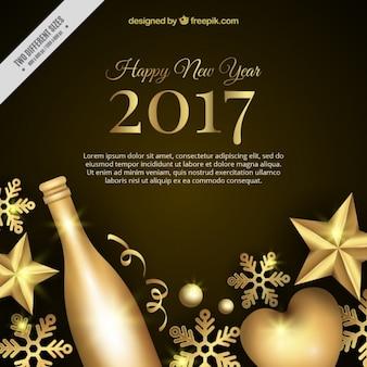 黄金の要素を持つ2017年新年の背景