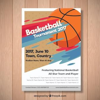 2017年バスケットボール大会パンフレット