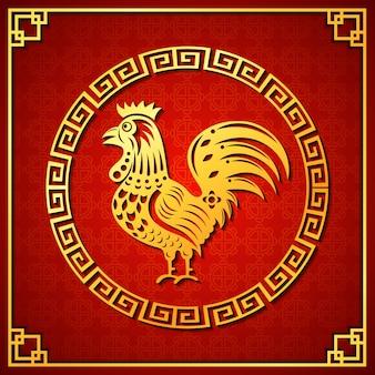 Счастливый китайский новый год 2017 карта с золотым петухом в кругу