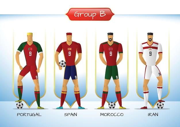 2018サッカーチームまたはチームサッカーユニフォームグループb