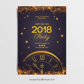2018 с новым годом
