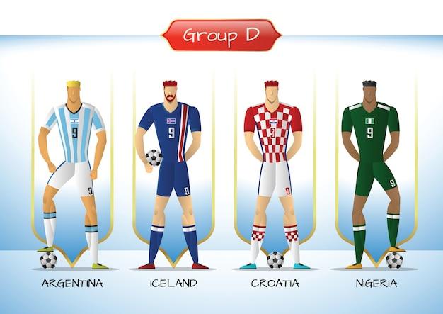 2018 soccer or football team uniform group d