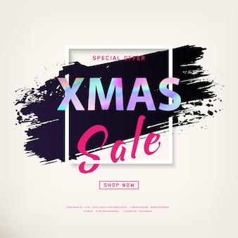 ホログラフィック効果のテキストが付いた2018年のクリスマスセールポスター