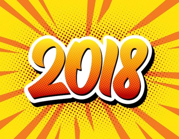 С новым годом 2018 поп-арт комикс