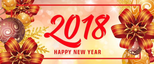 幸せな新年2018碑文フレーム