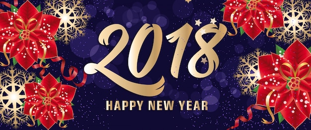 С новым годом 2018 надпись, поинсеттия