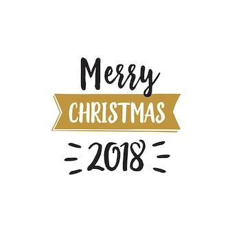 メリークリスマス2018祝賀レタリング