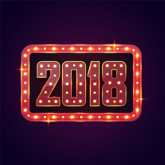 2018 текст с подсветкой шатер на фиолетовом фоне