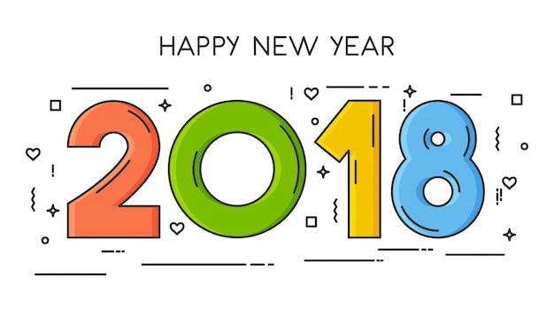 新年のお祝いのためのカラフルな飾りテキスト2018