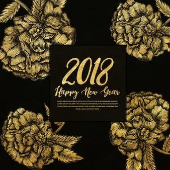 新年あけましておめでとうございます2018年ゴールデン背景