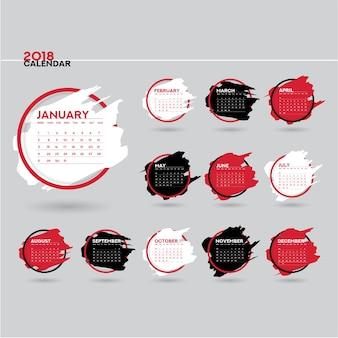 Календарь 2018 шаблон