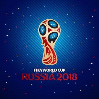 2018年ロシアのワールドカップ