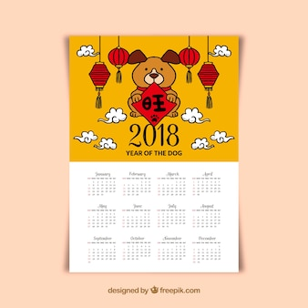 2018 календарь счастливого китайского нового года