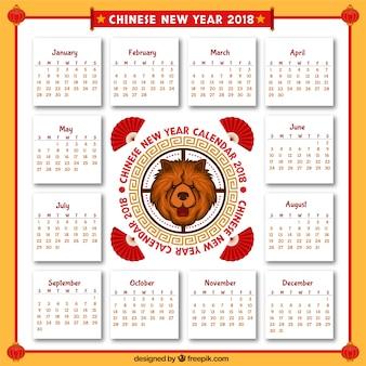 2018年手描きチャイニーズニューイヤーカレンダー