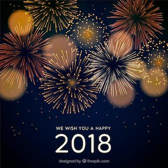 エレガントな新年の背景2018