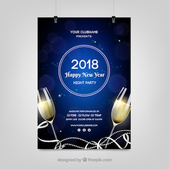 2018年の幸せな新年のポスター