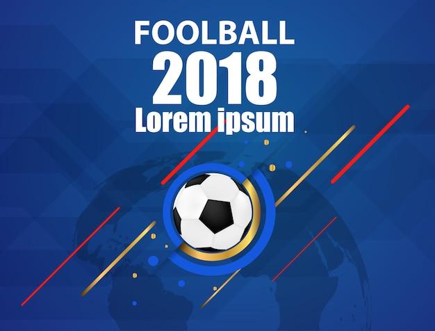 Футбольный кубок 2018