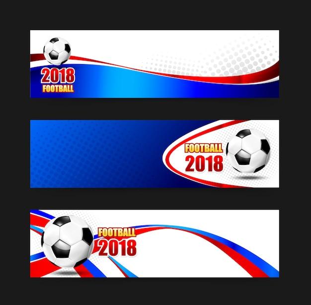 サッカー2018バナーセット