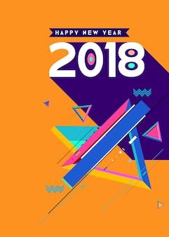 2018 шаблон календаря с геометрической красочной иллюстрацией дизайна