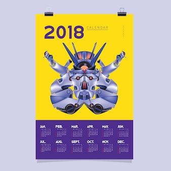 2018 шаблон календаря с иллюстрациями робота