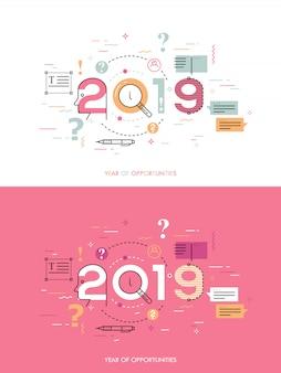 インフォグラフィックコンセプト2018年の機会