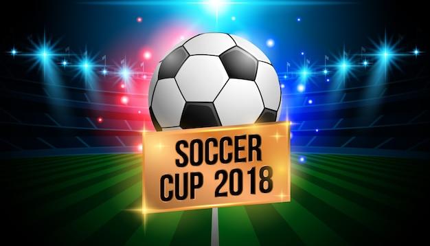 スタジアムの背景を持つサッカー2018世界選手権