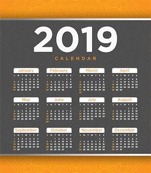 2018年の新年カレンダーテンプレートデザインのベクトル