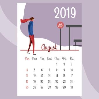 2019年のカレンダーデザイン。2019年の美しいカレンダー