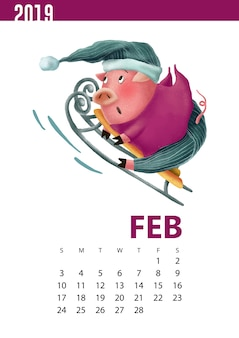 2019年2月のおかしい豚のカレンダーイラスト