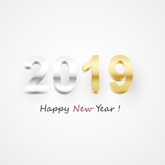 幸せな新年2019年の3dゴールデン数