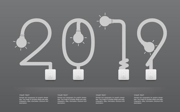 2019 - абстрактная лампочка и выключатель света.