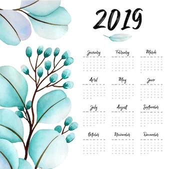水彩花と2019年カレンダー