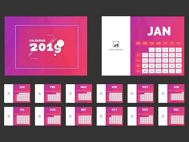2019カレンダーデザイン、12ヶ月セット。