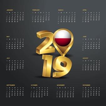 Шаблон календаря 2019 года. золотая типография