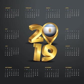 2019 calendar template.