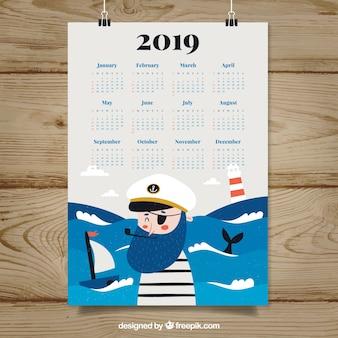 2019カレンダーと海賊