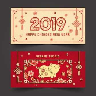 2019 chinese new year in paper style
