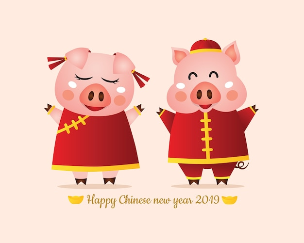 2019 chinese new year of the pig