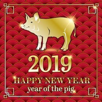 2019 chinese new year. year of the pig. gold on red.