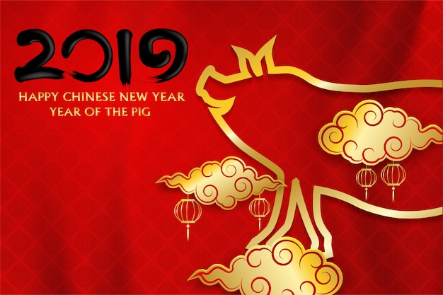 2019 happy chinese new year. design with paper art style. happy pig year.